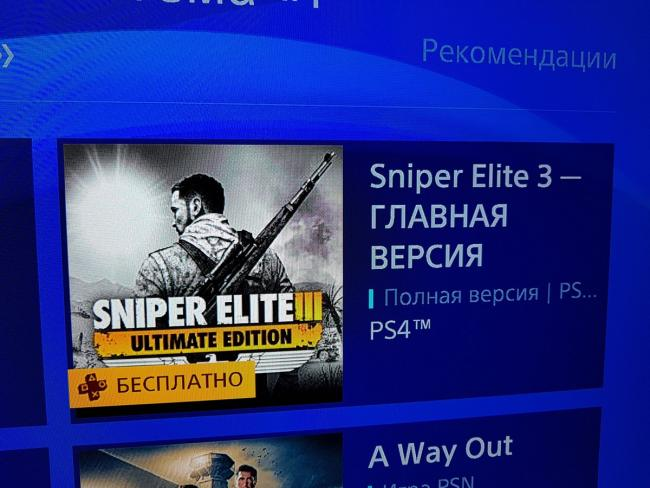Rygte: Sniper Elite 3 er gratis på PlayStation Plus i oktober