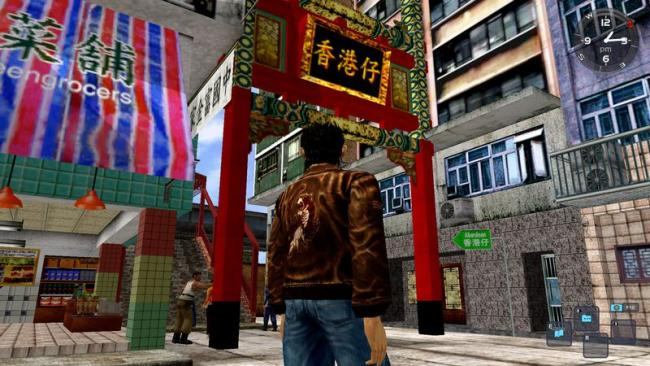 Shenmue remaster bekræftet til PC, PS4 og Xbox One