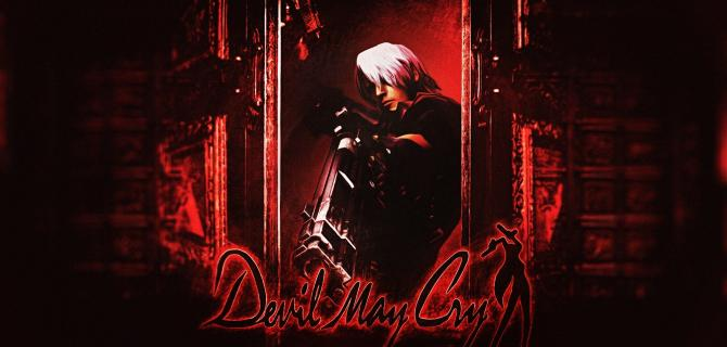 Devil May Cry HD Collection (PS4 & Xbox One)
