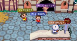 Animal Crossing til Wii