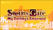 Steins;Gate: My Darling's Embrace - Announcement Trailer