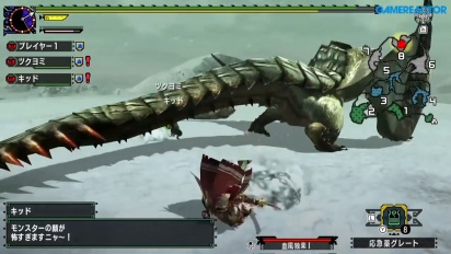 Monster Hunter XX - Barioth Nintendo Switch Gameplay