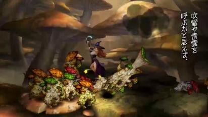 Dragon's Crown - Sorceress Gameplay Trailer
