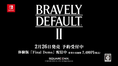 Bravely Default II - Introduction Video (Japanese)