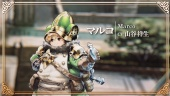 Radiant Historia: Perfect Chronology - First trailer