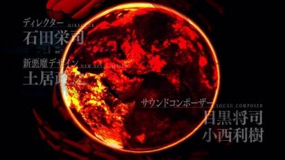 Shin Megami Tensei: Deep Strange Journey - Teaser trailer