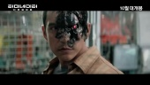 Terminator: Dark Fate - Korean TV Spot 'Crash of New Fate'