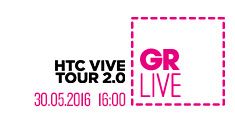 HTC Vive-tour 2.0